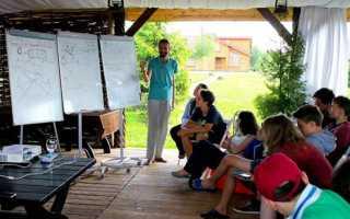 Детский лагерь программирование