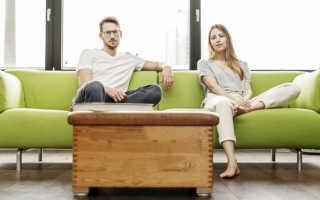 Психологические тренинги про отношения