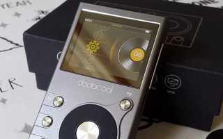 Устройство для аудиокниг
